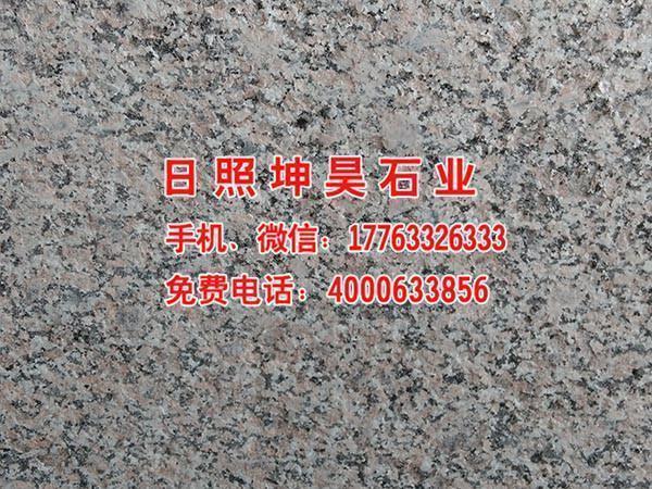 五莲花火烧板发生的石材化学风化问题
