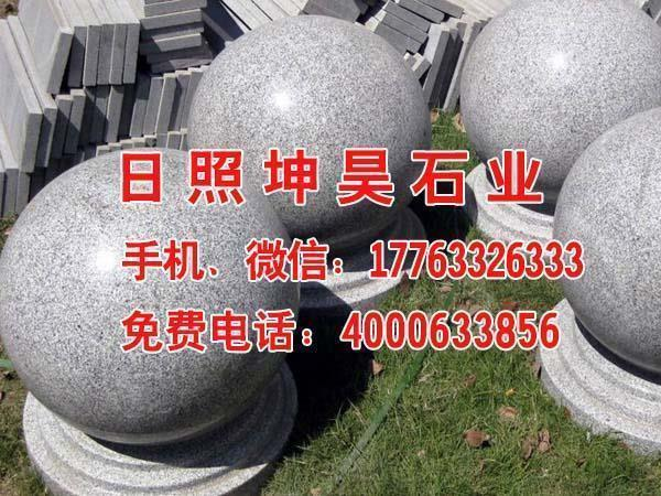 五莲花石材问题和防护剂使用