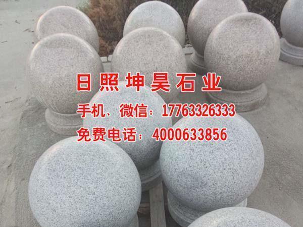 珍珠花石材圆球